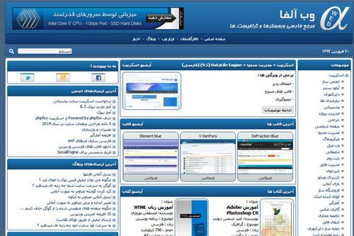 قالب بسیار زیبای وب آلفا برای وردپرس